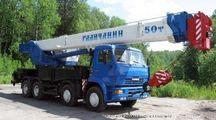 Аренда автокрана 50 тонн ГАЛИЧАНИН КС-65713-1